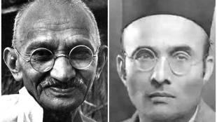 Mahatma Gandhi, vinayak Damodar sawarkar, hindutva, dusshara, narayan sawarkar, landon, maa durga, BBC, india news, Hindi news, news in Hindi, latest news, today news in Hindi