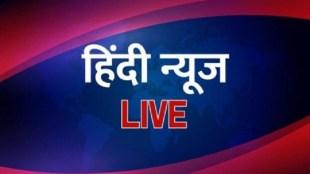 live-news-3-620x400 2Q1