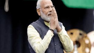 PM Modi, howdy modi, howdy Modi event, modi apologises, Senator John Cornyn, houston, इंटरनेशनल न्यूज़, मोदी, हाउडी मोदी, jansatta news