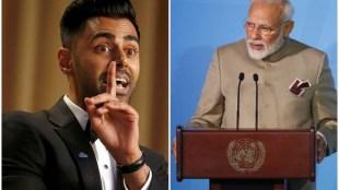 "abrogation of article 370, donald trump, Hasan Minhaj, houston, Howdy Modi, Narendra Modi, NRG Stadium, the Patriot act"" />"
