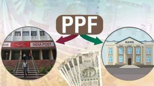 PPF, PPF contribution, tax rebate, dormant account, Rs. 500 yearly contribution, Rs 50 fine, maturity period, post office account, bank account, india news, Hindi news, news in Hindi, latest news, today news in Hindi