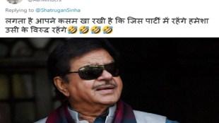 Howdy modi, shatrughan sinha, howdy modi event, shatrughan sinha on howdy modi, shatrughan sinha on narendra modi, narendra modi tweet