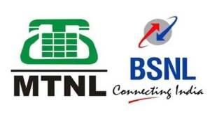BSNL MTNL News, BSNL MTNL Merger, BSNL MTNL Disinvestment, BSNL MTNL Closure, BSNL MTNL Salary News, BSNL MTNL Protest News, SNEA, MTNL Executives Association, Diwali, Salary Crisis, Narendra Modi, BJP, NDA, India News, National News
