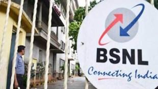BSNL, Offer, DATA,