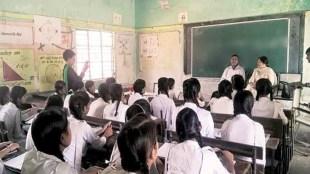 Rajasthan, Government Girls School,