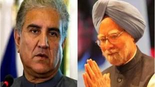 Manmohan Singh, Manmohan Singh kartarpur corridor, Manmohan Singh pakistan visit, kartarpur corridor, kartarpur corridor news