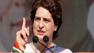 Priyanka Gandhi, BJP, JJP