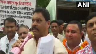 Uttarkhand BJP MLA