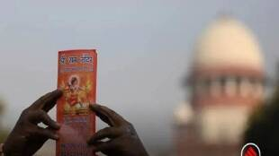 Ayodhya dispute Supreme Court Verdict