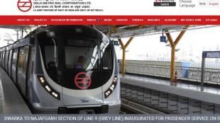 delhimetrorail.com, Delhi Metro Rail recruitment, Delhi Metro Rail Jobs, Delhi Metro Rail Manager Jobs, Delhi Metro Rail Assistant Manager Jobs, DMRC recruitment, DMRC recruitment 2019, jobs, railway jobs, delhi metro rail jobs, govt jobs,