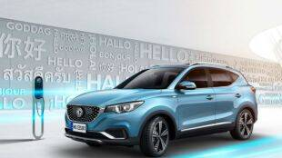 mg electric car booking, first electric car to get 5 star, gloval NCAP, mg zs. mg motors car, euro ncap, mg first electric car, mg ev , mg motors electric car zs, mg motors car booking.