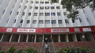 Post Office, RD, Investment