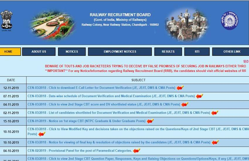 rrb, rrb ntpc, rrb ntpc admit card, rrb group d admit card, rrb group d admit card 2019, rrc group d admit card, sarkari result, sarkari naukri, sarkari job, rrb ntpc admit card 2019, rrb ntpc exam date, rrrb ntpc 2019, rrb ntpc sarkari result, sarkari result 2019, railway ntpc admit card, rrb ntpc admit card date, rrb ntpc admit card 2019 download, rrb ntpc admit card download