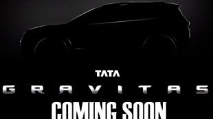 Tata Gravitas Upcoming SUV, Tata Gravitas price, Tata Gravitas features, Tata Gravitas engine, Tata Gravitas detail, Tata Motors upcoming suv, Tata Gravitas images