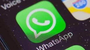 whatsapp group ban, WhatsApp ban, whatsapp update, वॉट्सऐप ग्रुप्स, वॉट्सऐप बैन