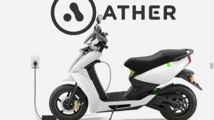 Ather Energy new scooter, Ather premium electric scooter, Electric scooters in india ,Ather energy Vs Bajaj Chetak , Electric premium scooters