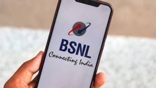 BSNL, 4G data pack, BSNL plans, BSNL rechrge, BSNL sim, BSNL network, 4G plan, Sim replacement fee, airtel, vodafone-idea, Reliance JIO, india news, Hindi news, news in Hindi, latest news, today news in Hindi