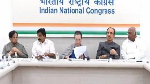 Congress, PM Modi, Sonia Gandhi