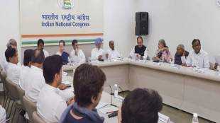 Congress, AICC sonia gandhi, sonia gandhi, sonia gandhi CWC meeting, indian express, congress leader, real time delibrations leaked, india news, Hindi news, news in Hindi, latest news, today news in Hindi