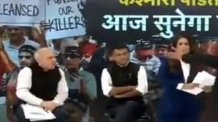 Jammu and kashmir, kashmir valley, kashmiri pandits, TV debate, Ex-major general, SP Sinha, india news, Hindi news, news in Hindi, latest news, today news in Hindi