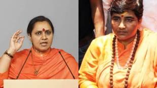 Nathu Ram Godse, BJP MP, Pragya Singh, Pragya Singh Thakur, Sadhvi Yati Maa, Chetanananda Saraswati, bjp congress, mahatma gandhi