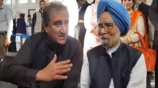 Kartarpur corridor, Pakistan, Shah Mahmood Qureshi, foreign minister, kartarpur sahib, dera baba nanak, PM modi, former PM, Manmohan Singh, india news, Hindi news, news in Hindi, latest news, today news in Hindi