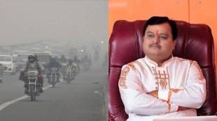 Delhi Pollution, Suresh Chauhanke