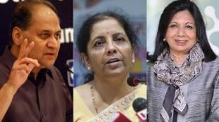 Rahul Bajaj, Niramala Sitharaman, Finance Minister, Statement, India Inc., BIOCON CMD, Kiran Mazumdar Shaw, Amit Shah, BJP, Hardeep Singh Puri, Amit Malviya, National News, India News, Hindi News