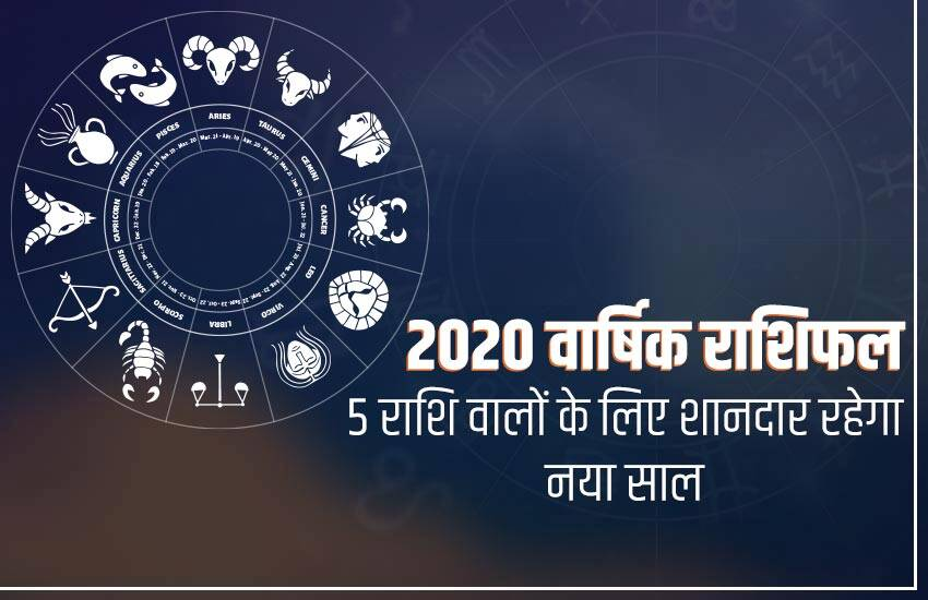 shani Sade Sati 2020, dhanu rashi, year 2020, Saturn transit 2020, sagittarius horoscope, horoscope 2020, dhanu, shani sade sati 2020, shani dhaiya, shani Sade Sati Effects, shani Sade Sati Effects 2020, Shani Dhaiya 2020 Effects, Sade Sati 2020 Effect, धनु राशिफल 2020, धनु 2020 राशिफल, राशिफल 2020