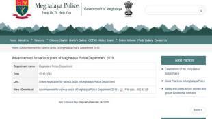 Meghalaya Police Recruitment 2019, Meghalaya Police Recruitment 2019-2020, Meghalaya Police bharti 2019, megpolice.gov.in., Sub Inspector, Constable, meghalaya, Sarkari Naukri 2019, Sarkari Result 2019, govt jobs