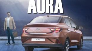 Hyundai Aura Launch, Hyundai Aura India launch today, Aura compact sedan, Maruti Suzuki Dzire, Honda Amaze,Hyundai Aura Price, Hyundai Aura details, Hyundai Aura engine details, Hyundai Aura features, Hyundai Aura rivals,