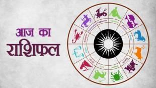horoscope, daily horoscope, aaj ka rashifal in hindi, horoscope 2020, chandra grahan, grahan 2020, lunar eclipse, today rashifal, today rashifal in hindi, rashifal, rashifal 2020, aaj ka rashifal, horoscope today, horoscope in hindi, today horoscope in hindi, horoscope today in hindi, आज का राशिफल, today horoscope in hindi, rashifal 2020 in hindi, horoscope today vogue, horoscope today aries, horoscope today leo, horoscope today Capricorn, horoscope today Aquarius, chandra grahan, chandra grahan 2020, chandra grahan january 2020, chandra grahan kab hai, chandra grahan kab padega, chandra grahan kab lagega, chandra grahan 2020 date and time, chandra grahan time, chandra grahan january 2020, chandra grahan dec 2020 date and time, lunar eclipse, lunar eclipse 2020, lunar eclipse january 2020, lunar eclipse in india, lunar eclipse 2020 india date and time, lunar eclipse january 2020 india, lunar eclipse 2020 date and time, lunar eclipse timings, lunar eclipse news, lunar eclipse 2020, lunar eclipse 2020 dates and time, lunar eclipse 2020 dates and time in india