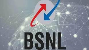 BSNL Recharge Plans
