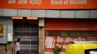 Bank of Baroda, Court