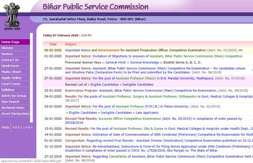 bpsc.bih.nic.in, Bihar Public Service Commission, Bihar Public Service Commission recruitment, Bihar Public Service Commission vacancies, Bihar Public Service Commission jobs, BPSC State Home department recruitment