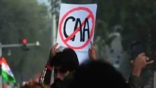 CAA NRC