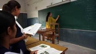 CG TET Exam 2020, Chhattisgarh CG TET Exam 2020 Notification, Sarkari Naukri job result 2020, yapam.cgstate.gov.in, vyapam exam,vyapam CGTET 2020,Chhattisgarh Teacher Eligibility Test,CGTET 2020, CGPEB CGTET 2020