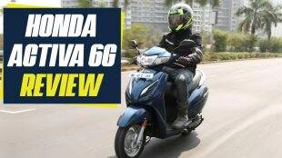 Honda Activa 6G First Drive Review in Hindi, Honda Activa 6G Review in Hindi, Honda Activa 6G Price, Honda Activa 6G Features, Honda Activa 6G Specification, Honda Activa 6G Mileage, Honda Activa 6G On Road Performance, Honda Activa 6G Detail, Honda Activa 6G Price in Delhi