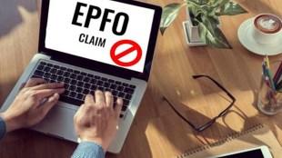 EPFO, EPF, Online Claim,