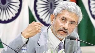 S JaiShankar, BJP, News in hindi, Iran, tehran,