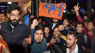 JNU violence, CAA Protest