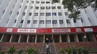 POST Office, Indian Post. Jansatta,