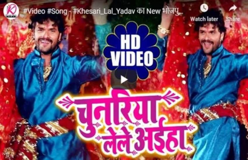 khesari lal yadav, new bhojpuri holi song, khesari lal yadav bhojpuri song, bhojpuri song, latest bhojpuri song, खेसारी लाल यादव, khesari lal holi song chhapra ke rang, holi song, khesari lal yadav gana, khesari lal yadav song, hd bhojpuri video holi song, chhapra ke rang, chhapra ke holi, BHOJPURI HOLI Song, Khesari Lal Yadav song, Bhojpuri Holi Song 2020, new Bhojpuri Holi Song, new Holi Song 2020, new Bhojpuri Song, Khesari Lal Yadav holi song, Khesari holi song, भोजपुरी गाना,
