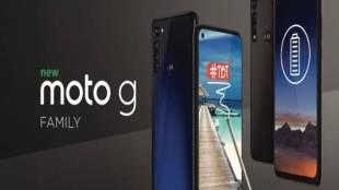 Moto G Power, Moto G Stylus