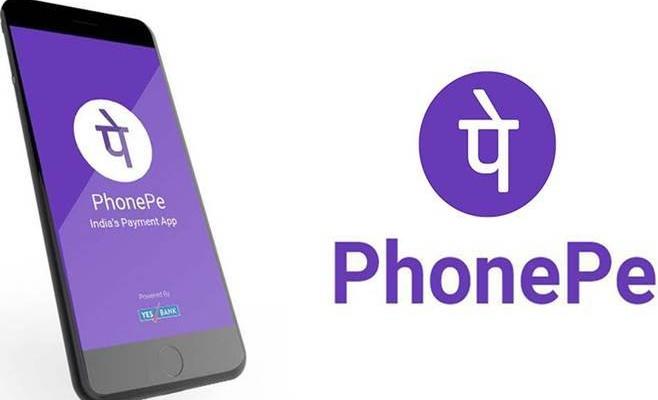 phonepe atm
