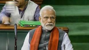 PM Modi , Narendra Modi