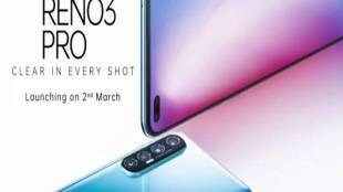Oppo Reno 3 Pro Launch Date in India