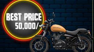 Used Second Hand Royal Enfield, Used Royal Enfield bike in cheapest price, second hand bullet online, cheapest Royal Enfield bike on Droom, used Royal Enfield bikes in delhi