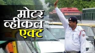 Motor Vehicle Act, Odisha Minor traffic fine, highest Traffic fine, traffic challan new, odisha traffic fine news, Motor Vehicle Act fine list, new traffic rule fine list