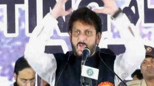 Waris Pathan, AIMIM,BJP,News in hindi, Latest News,
